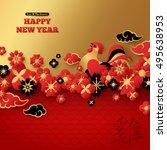 2017 Chinese New Year Greeting...