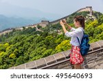 great wall of china. tourist... | Shutterstock . vector #495640693
