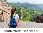 great wall of china. tourist on ... | Shutterstock . vector #495721477