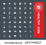 healthy icon set vector | Shutterstock .eps vector #495799837