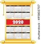 calender 2020 in vector can be... | Shutterstock .eps vector #495803707
