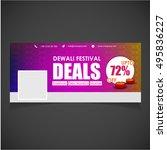 creative vector diwali banner... | Shutterstock .eps vector #495836227