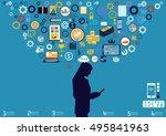 technology business... | Shutterstock .eps vector #495841963