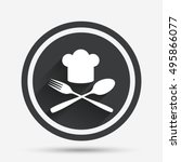chef hat sign icon. cooking...   Shutterstock .eps vector #495866077