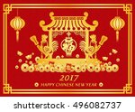 happy chinese new year card is  ... | Shutterstock .eps vector #496082737