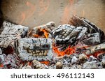 delicious kebab on the grill | Shutterstock . vector #496112143