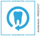 tooth arrow icon vector... | Shutterstock .eps vector #496321417