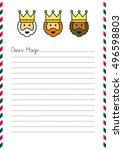 magi letter    Shutterstock .eps vector #496598803