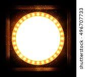 abstract shining retro light... | Shutterstock .eps vector #496707733