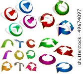 set of arrows. vector great... | Shutterstock .eps vector #49674097