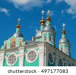 Domes And Crosses Of The...