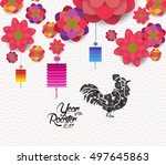 oriental happy chinese new year ... | Shutterstock .eps vector #497645863