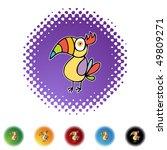 toucan | Shutterstock .eps vector #49809271
