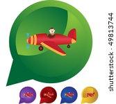 pilot | Shutterstock .eps vector #49813744