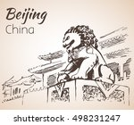 lion statue   china. sketch.... | Shutterstock .eps vector #498231247