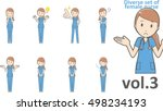 diverse set of female nurse  ... | Shutterstock .eps vector #498234193