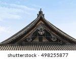 Kyoto  Japan   April 16  2016 ...