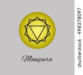 manipura. solar plexus chakra.... | Shutterstock .eps vector #498378097