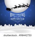 blue christmas postcard. bitmap ... | Shutterstock . vector #498442753