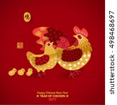 oriental happy chinese new year ... | Shutterstock .eps vector #498468697