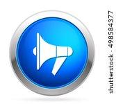 megaphone icon | Shutterstock .eps vector #498584377