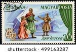 Small photo of SINGAPORE ?? OCTOBER 16, 2016: A stamp printed in Hungary shows prince Igor (Igor herceg) by Aleksandr Borodin (Borogyin); opera scenes, Scott 1848 A396 20f multicolor, circa 1967