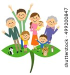 young leaf and family | Shutterstock .eps vector #499200847