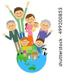 earth and the family | Shutterstock .eps vector #499200853