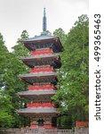Gojunoto  Five Story Pagoda  A...