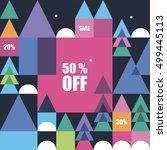 banner for a children's sale   Shutterstock .eps vector #499445113