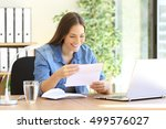 happy entrepreneur woman... | Shutterstock . vector #499576027