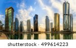 panoramic view of business bay... | Shutterstock . vector #499614223