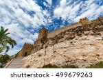 Small photo of View of the walls and entrance of the Alcazaba of Almeria (Almeria Castle), Spain