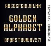 golden vintage alphabet font.... | Shutterstock .eps vector #499691053