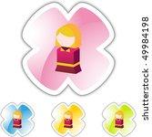 child   Shutterstock .eps vector #49984198