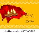 abstract elegant watercolor... | Shutterstock .eps vector #499866073
