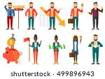 set of business people.... | Shutterstock .eps vector #499896943