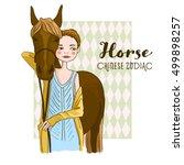 cute girl holding horse  ... | Shutterstock .eps vector #499898257