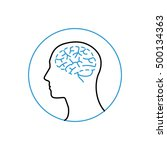 brain icon | Shutterstock .eps vector #500134363