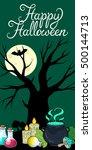 halloween background vertical | Shutterstock .eps vector #500144713