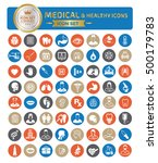 medical icon set clean vector | Shutterstock .eps vector #500179783
