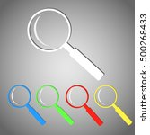 multicolored magnifying glass... | Shutterstock .eps vector #500268433