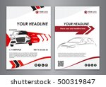 a5  a4 set service car business ... | Shutterstock .eps vector #500319847
