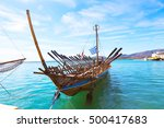 argo legendary ship copy in... | Shutterstock . vector #500417683
