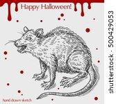 vector linear illustration of... | Shutterstock .eps vector #500429053