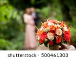 wedding bouquet   Shutterstock . vector #500461303