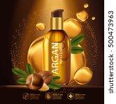 argan oil serum skin care... | Shutterstock .eps vector #500473963