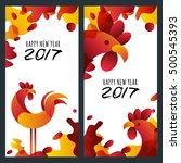 new year 2017. set of vector...   Shutterstock .eps vector #500545393