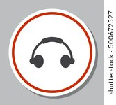 headphone icon vector | Shutterstock .eps vector #500672527