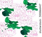 nature botanic floral seamless... | Shutterstock . vector #500866447